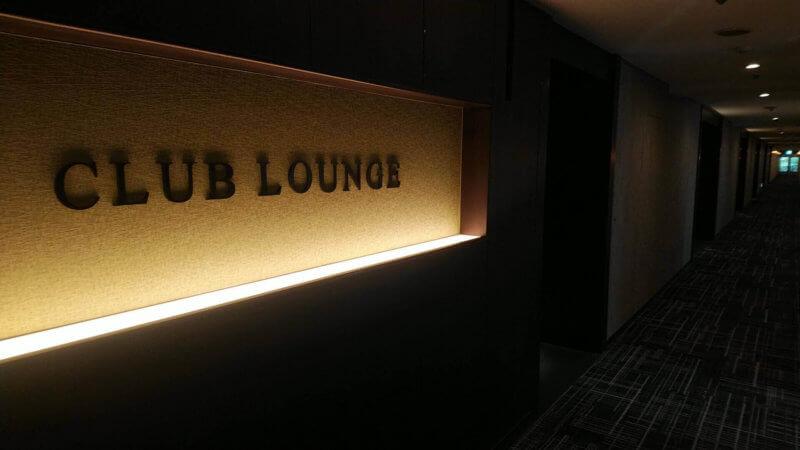 グランドプリンス新高輪 Club Lounge入り口