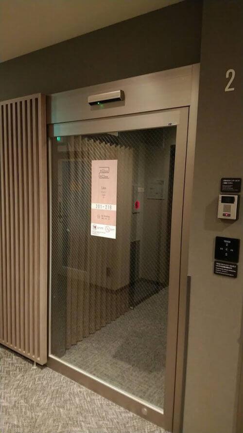「秘密基地」への扉(または悪の組織の秘密研究所?(笑))
