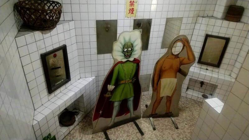 ラーメン博物館のお風呂の変な二人