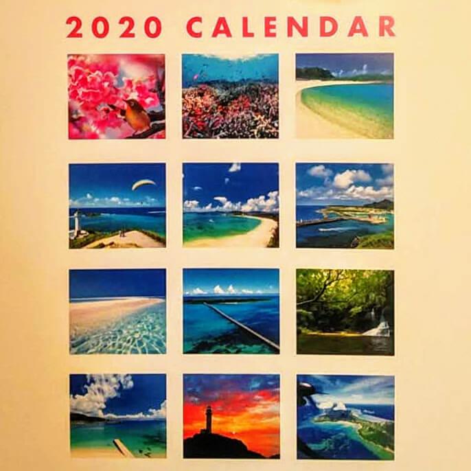 2020 JALカレンダー