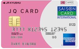 JQ CARD SAISON