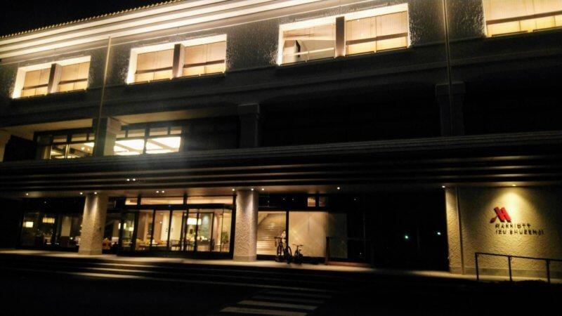 夜の伊豆マリオットホテル修善寺外観