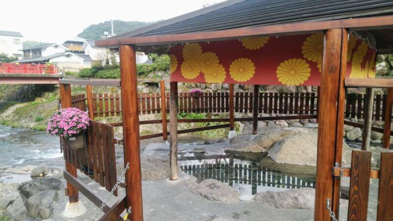独鈷の湯。修善寺温泉はここから始まったのです。