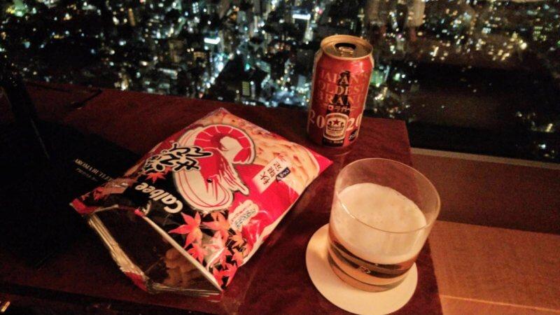 ザ・リッツ・カールトン東京でかっぱえびせんビールw